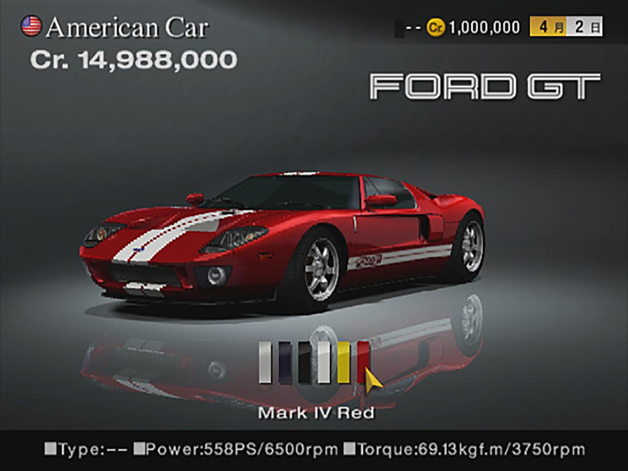 Gran Turismo 4 Gran Turismo Com