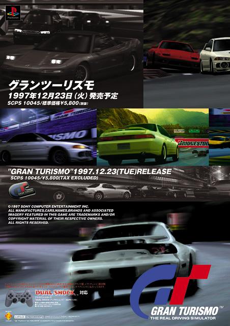 All Cars Logos And Names >> Gran Turismo - gran-turismo.com