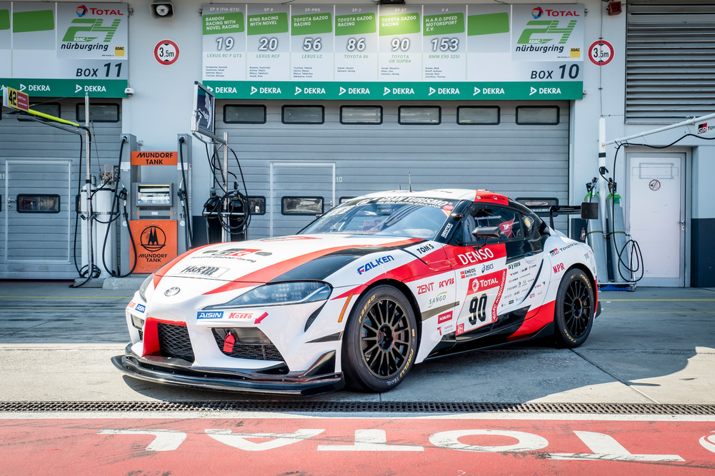 Toyota GR Supra (Nürburgring 24 Hours Race 2019 Livery)